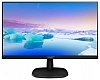 "Монитор 27"" Philips 273V7QJAB 1920x1080 IPS W-LED 16:9 5ms VGA HDMI DP 20M:1 178 178 250cd Speaker Black"