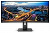 "Монитор Philips 34"" 342B1C (00 01) черный VA LED 21:9 HDMI M M матовая HAS Pivot 3000:1 300cd 178гр 178гр 2560x1080 DisplayPort FHD USB 11.32кг"