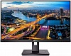 "МОНИТОР 27"" PHILIPS 275B1 00 Black с поворотом экрана (IPS, 2560x1440, 75Hz, 4 ms, 178° 178°, 300 cd m, 50M:1, +DVI, +HD"