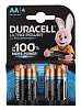 Батарея Duracell Ultra Power LR6-4BL AA (4шт)