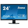 "Монитор Iiyama 24"" ProLite E2483HS-B3 черный TN+film LED 1ms 16:9 HDMI M M матовая 1000:1 250cd 170гр 160гр 1920x1080 D-Sub DisplayPort FHD 3.5кг"