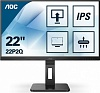 "МОНИТОР 21.5"" AOC 22P2Q Black с поворотом экрана (IPS, 1920x1080, 75Hz, 4 ms, 178° 178°, 250 cd m, 50M:1, +DVI, +HDMI, +"