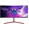 "МОНИТОР 35"" AOC AGON AG353UCG Black-Red (VA, изогнутый, 3440x1440, 200Hz, HDR1000, 2 ms, 178° 178°, 1000 cd m, 80M:1, +H"