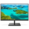 "МОНИТОР 23.8"" PHILIPS 245E1S 00 Black (IPS, 2560x1440, 4 ms, 178° 178°, 250 cd m, Mega DCR, +HDMI 1.4, +DisplayPort 1.2)"