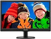"Монитор 19.5"" PHILIPS 203V5LSB26 62(10) Black (LED, LCD, Wide, 1600x900, 5 ms, 90° 50°, 200 cd m, 10M:1)"
